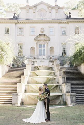 An Intimate Swan House Wedding, Atlanta Georgia